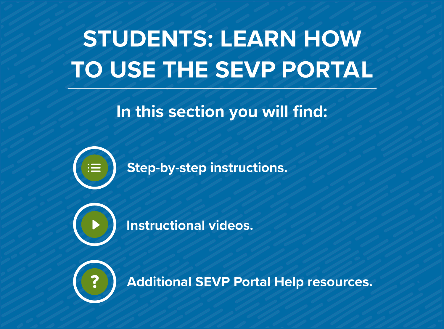 SEVP requires that school officials filing an initial Form I-17 petition upload the required evidence for adjudication at the same time they submit their petition in SEVIS.